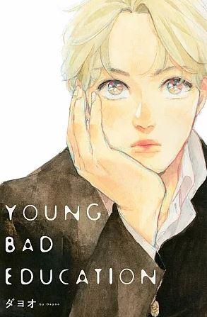 Young Bad Education - BL Manga