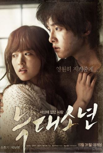 A werewolf boy - Korean drama with non-human main characters