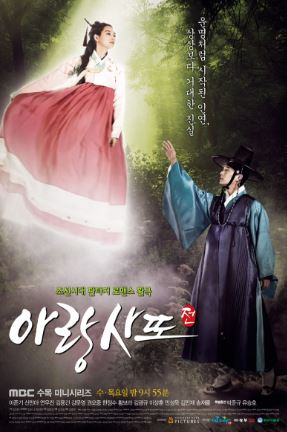 Arang and the Magistrate - korean drama with non-human main characters