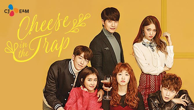 Cheese in the trap - rich guy poor girl korean drama