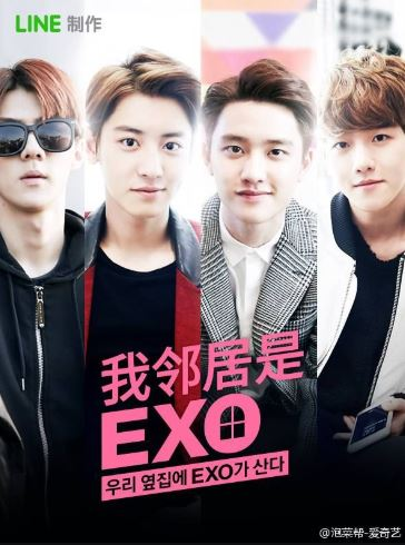 Exo Next Door - bromance korean drama
