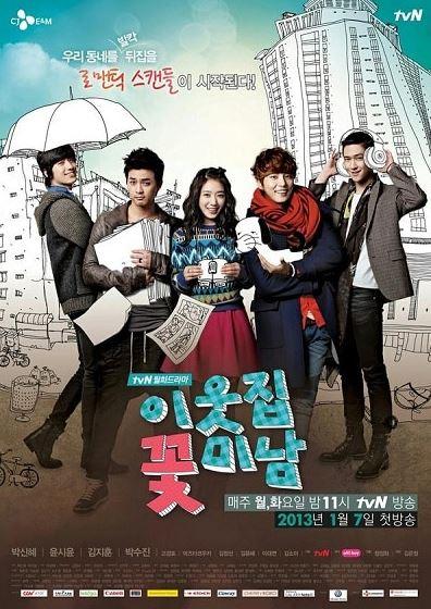 Flower Boy Next Door Korean Drama