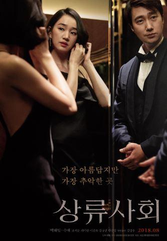 High Society - Rich Guy Poor Girl Korean Drama