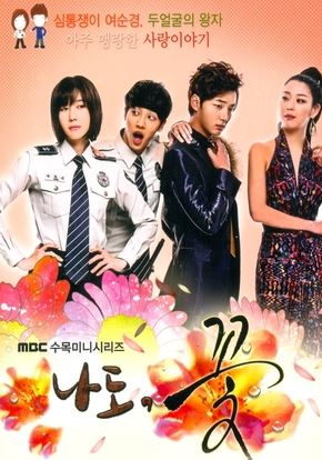 Me too, Flower! - Rich guy poor girl korean drama
