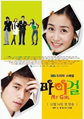 My Girl 2005 - Rich Guy Poor Girl Korean Drama