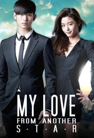 My Love From Another Star - Korean drama with non-human main characters