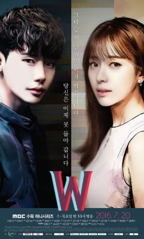 W Two Worlds - best korean drama with non-human main characters