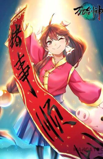 Everlasting God of Sword - Wuxia Manhua