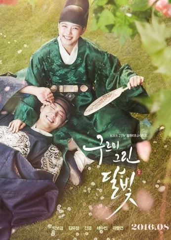 Love in the moonlight - historical korean drama