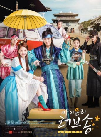 My Only Love Song - historical korean drama