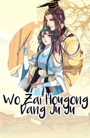 Princess in the Prince's Harem - Wuxia Manhua
