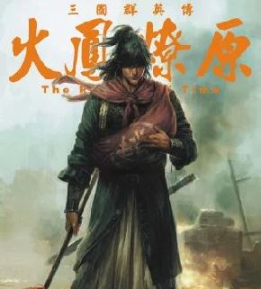 Ravages of time - Best manhua titles