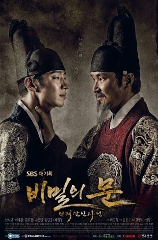 Secret Door - historical korean drama