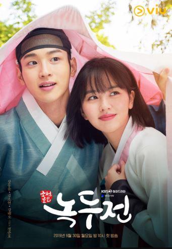 Tale of Nokdu - Historical Korean Drama