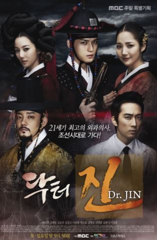 Time Slip Dr Jin - historical korean drama