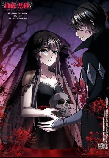Vampire Sphere - Wuxia Webtoon