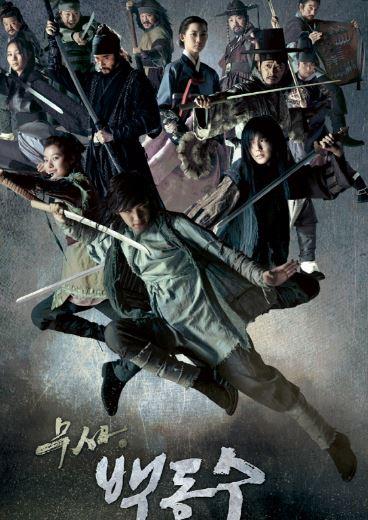 Warrior Baeg Dong Soo - Historical Korean Drama