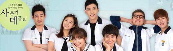 Adolescence Medley - Best High School Korean Dramas