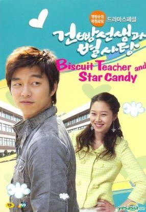 Biscuit Teacher and Star Candy - Best High School Korean Dramas