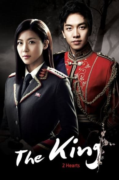The King - 2 Hearts