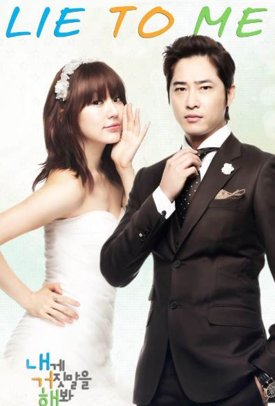 Lie To Me - Contract relationships in Korean dramas