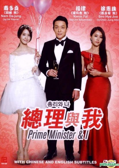 Minister and I - Contract relationships in Korean dramas
