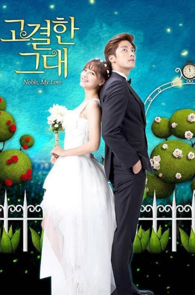 Noble, My Love - Contract relationships in Korean dramas