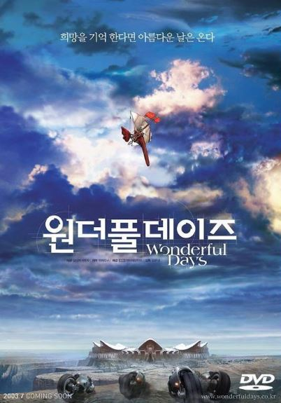 Wonderful Days - Sky Blue - Korean and Chinese Animation