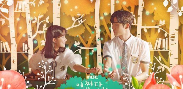 Extraordinary You - High School Korean Dramas