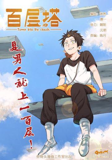 Tower into the clouds - shounen webtoon