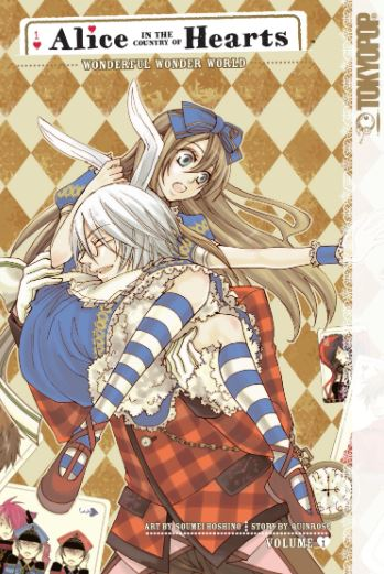 Heart no Kuni no Alice - manga with strong female lead