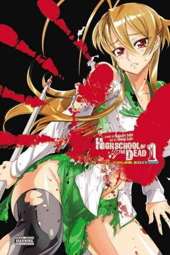 High School of the Dead - manga with strong female lead