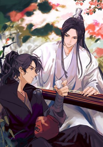 Husky and his White Cat Shizun - BL Chinese Novel