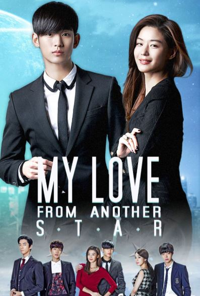 My love from another star - Kdrama similar to Playful Kiss