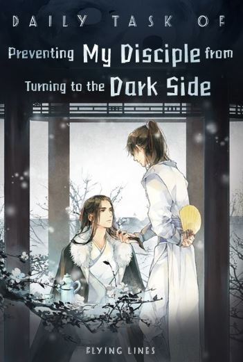 The Daily Task of Preventing My Disciple from turning to the Dark Side - BL Chinese Novel